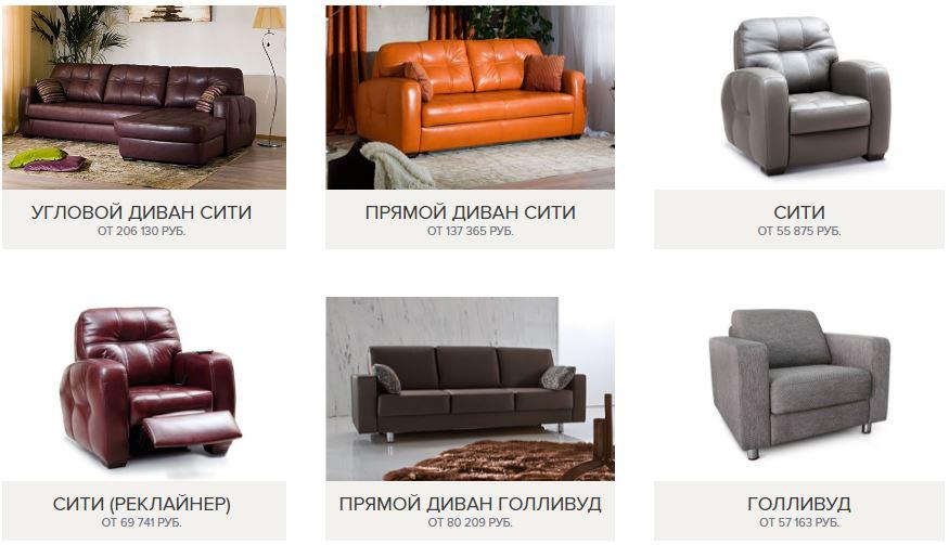 фабрика 8 марта диваны официальный сайт